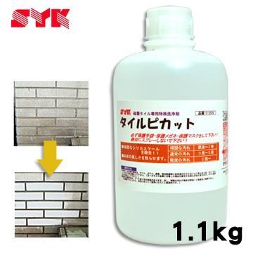 [鈴木油脂]磁磚專用清潔劑 1.1kg