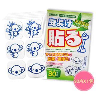 [鈴木油脂]防蚊貼30片裝(1包)