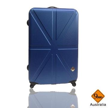 Gate9英倫系列ABS輕硬殼行李箱28吋加大