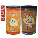 【御復珍】頂級杏仁黃金五穀粉六罐組(頂級杏仁*3+黃金五穀粉*3)