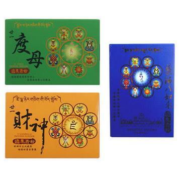 【藏傳佛教文物】藏香 總集香 - 香粉 / 供香 (度母、財神、藥師八如來-300克)