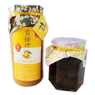 《好客-阿金姐》香桔汁(550g)+紫蘇梅(350g)_A007010