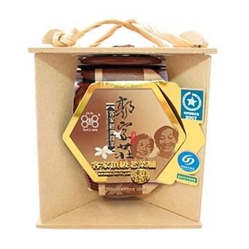 《好客-郭家莊豆腐乳》陶瓷客家頂級老菜脯(200g/罐)_A013010