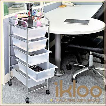 【ikloo】可移式五層白色抽屜收納箱/收納盒