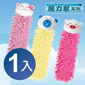【魔力家系列】動物造型超吸水擦手巾x1入裝-造型顏色隨機(雪尼爾材質織造)