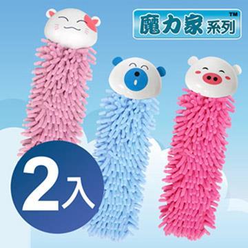 【魔力家系列】動物造型超吸水擦手巾x2入裝-造型顏色隨機(雪尼爾材質織造)