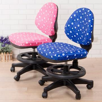 小雨點活動式兒童椅(2色)