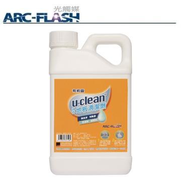 u-clean地板清潔劑-1000g  【地板清潔 殺菌除臭】