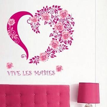 Christine創意組合DIY壁貼/牆貼/兒童教室佈置 花戀(可重複貼)