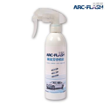 ARC-FLASH光觸媒汽車瞬效芳香噴液-250ml (2入組合)