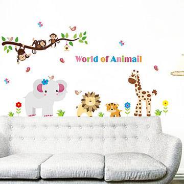 Christine創意組合DIY壁貼/牆貼/兒童教室佈置 動物同樂會(可重複貼)