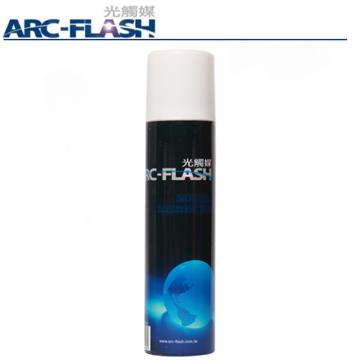 ARC-FLASH 光觸媒簡易型噴罐10%高濃度-200ml
