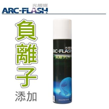ARC-FLASH光觸媒+負離子複合材料簡易型噴罐(10%高濃度-200ml)