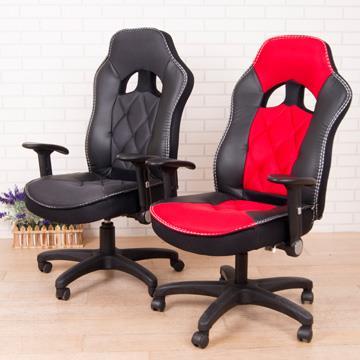 獨立筒可調扶手高背賽車辦公椅