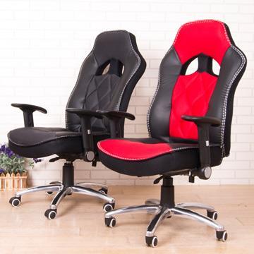 獨立筒可調扶手高背賽車辦公椅(鋁合金腳+PU輪)
