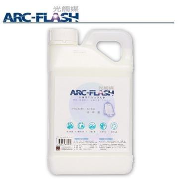 ARC-FLASH光觸媒三效合一柔軟精-1000g