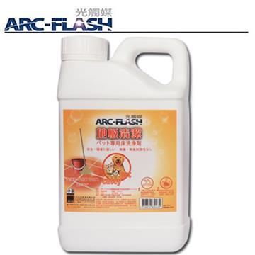 寵物專用地板清潔劑-1000g [清潔除臭一次搞定 無螢光劑、環境賀爾蒙、香精、磷等有害物質 ]