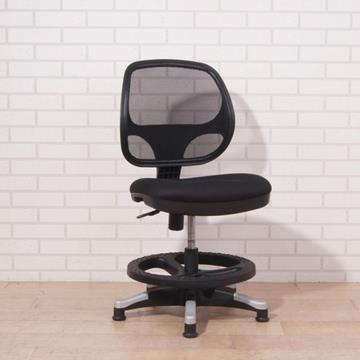 羅德固定式網布兒童電腦椅