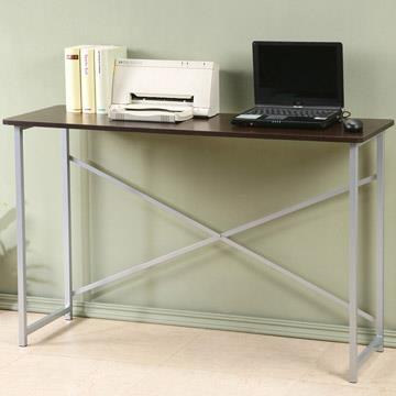 《YoStyle》超值工作桌-寬120公分(二色可選)