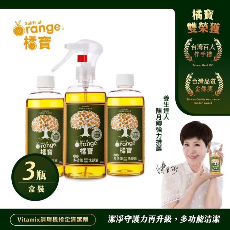 橘寶濃縮多功能疏果碗盤洗淨液-3瓶