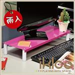 【ikloo】省空間桌上鍵盤架/螢幕架二入/3色可選