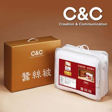 C&C 100%純天然優質蠶絲被