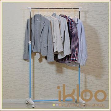 【ikloo】彩漾單桿升降曬衣架/曬衣桿-天空藍