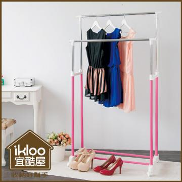 【ikloo】彩漾單桿升降曬衣架/曬衣桿-櫻花粉