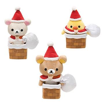 Rilakkuma拉拉熊聖誕老人爬煙囪限定毛絨小公仔。3款可選
