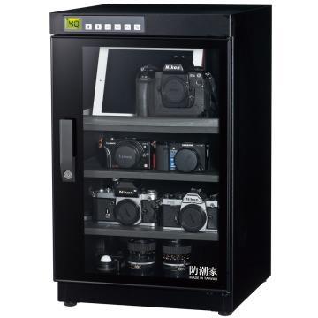 【防潮家】旗艦微電腦型FD-86A電子防潮箱(90公升)