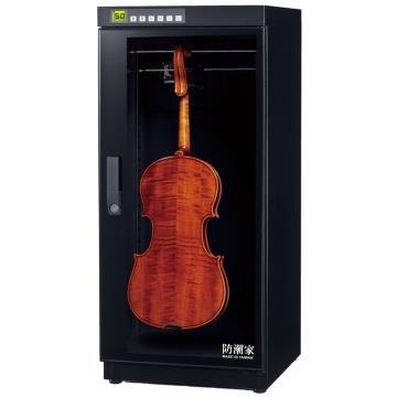 【防潮家】旗艦微電腦型FD-126AV提琴專用電子防潮箱(128公升)
