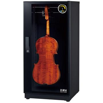 【防潮家】旗艦指針型FD-116EV提琴專用電子防潮箱121公升