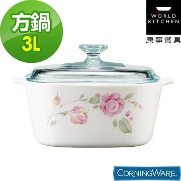 【美國康寧 Corningware】3L方型陶瓷康寧鍋-田園玫瑰 (原裝進口)
