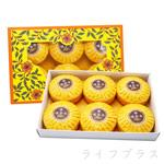 蜂王檀香皂100g-6入袋 X 6 包