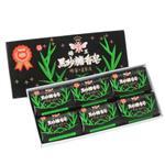 蜂王黑砂糖香皂80g/6入盒 x 8