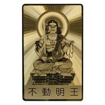 不動明王-特殊反光燙金隨身護身卡/唐卡
