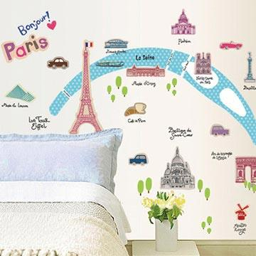 Christine創意組合DIY壁貼/牆貼/兒童教室佈置 浪漫法國(可重複貼)