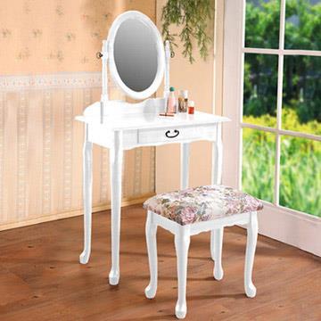 YoStyle 古典歐風化妝桌椅組-純白色