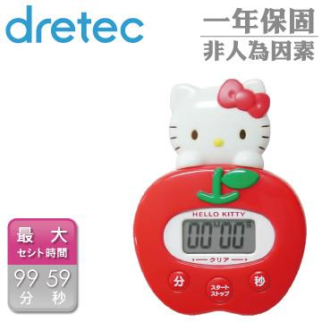 【dretec】Hello Kitty計時器-紅色