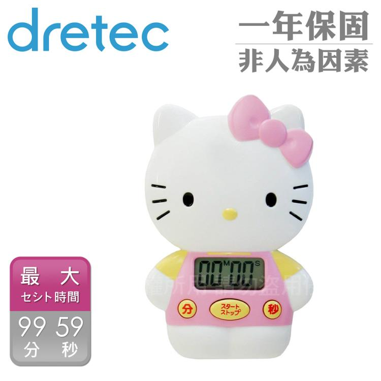 【dretec】Hello Kitty計時器-粉色