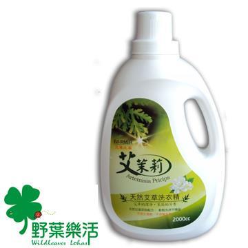 《艾草之家嚴選》艾茉莉天然環保洗衣精2000ml**2瓶