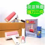 《愛家捷》清潔達人環保萬用強力自黏除塵器〈大中小三入清潔組-附90cm鋁桿X1〉