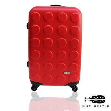 ☆莎莎代言☆Just Beetle積木系列ABS輕硬殼行李箱/旅行箱/登機箱(28吋)