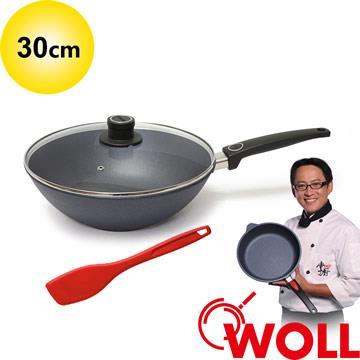 德國 WOLL 藍寶石輕巧系列 30cm中華鍋組 (含蓋+鏟)