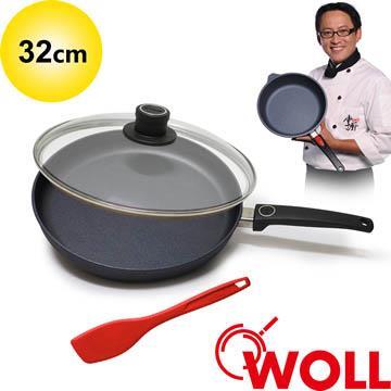 德國 WOLL 藍寶石輕巧系列 32cm平煎鍋組 (含蓋+鏟)