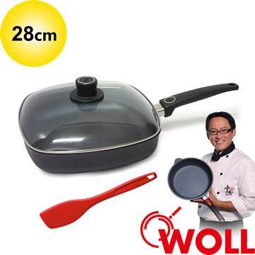 德國 WOLL 藍寶石輕巧系列 28cm方形深鍋組 (含蓋+鏟)