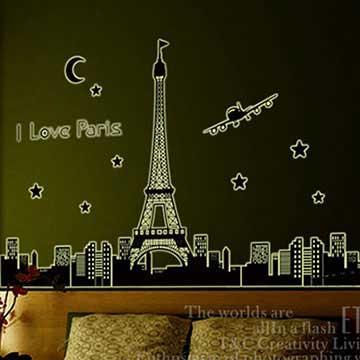 Christine創意組合DIY壁貼/牆貼/夜光貼 YG015 巴黎夜景(大)