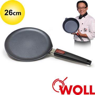 德國 WOLL 藍寶石輕巧系列 26cm平底煎盤