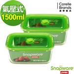 【Snapware 康寧密扣】Eco One Touch二件組氣壓式玻璃保鮮盒-B02