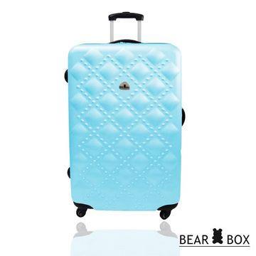 BEAR BOX 香奈系列ABS輕硬殼旅行箱28吋